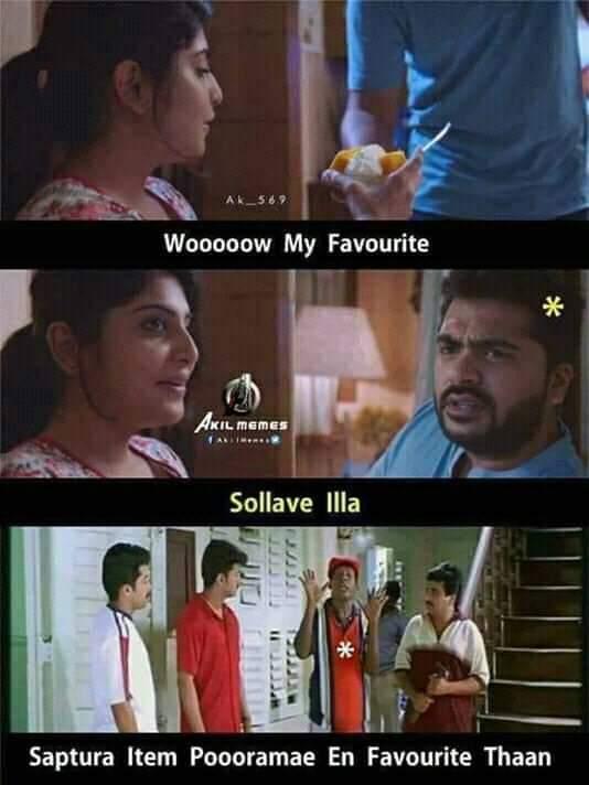 Actress Manjima Mohan funny troll meme - Tamil Memes