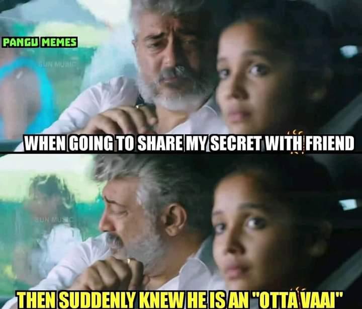 share my secret with friends meme tamil memes