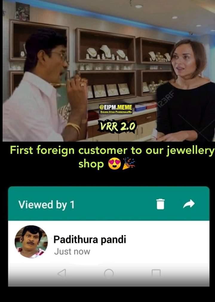 Viewed By Padithura Pandi Meme Jewellery Shop Owner Son