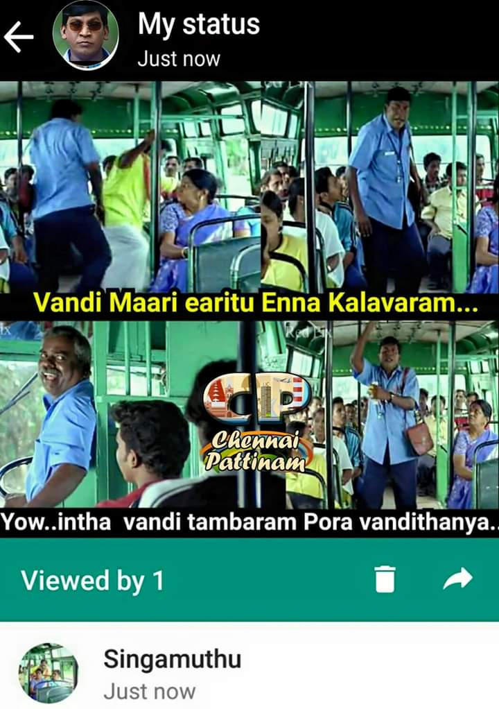Viewed by singamuthu meme Abcd Movie bus conductor vadivelu