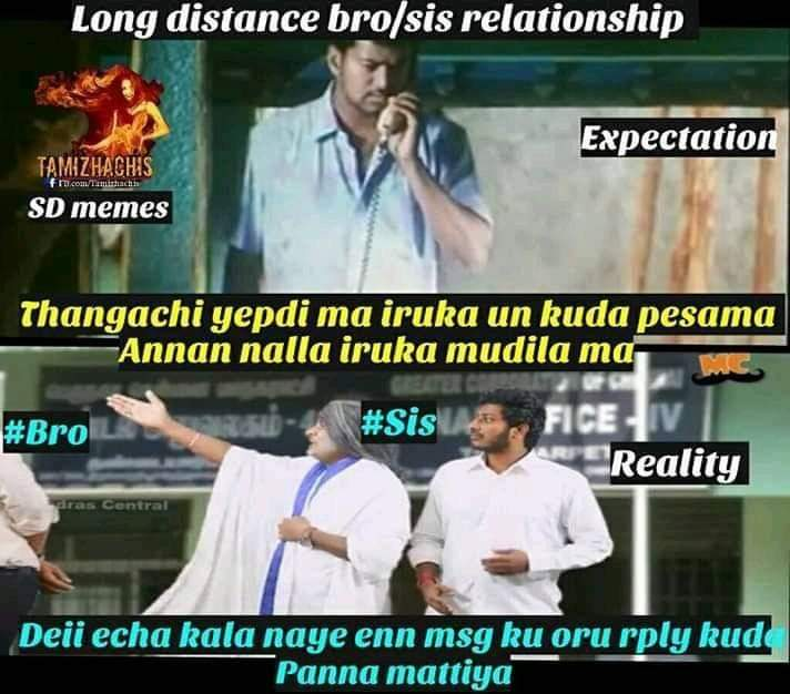 Long distance brother and sister relationship meme