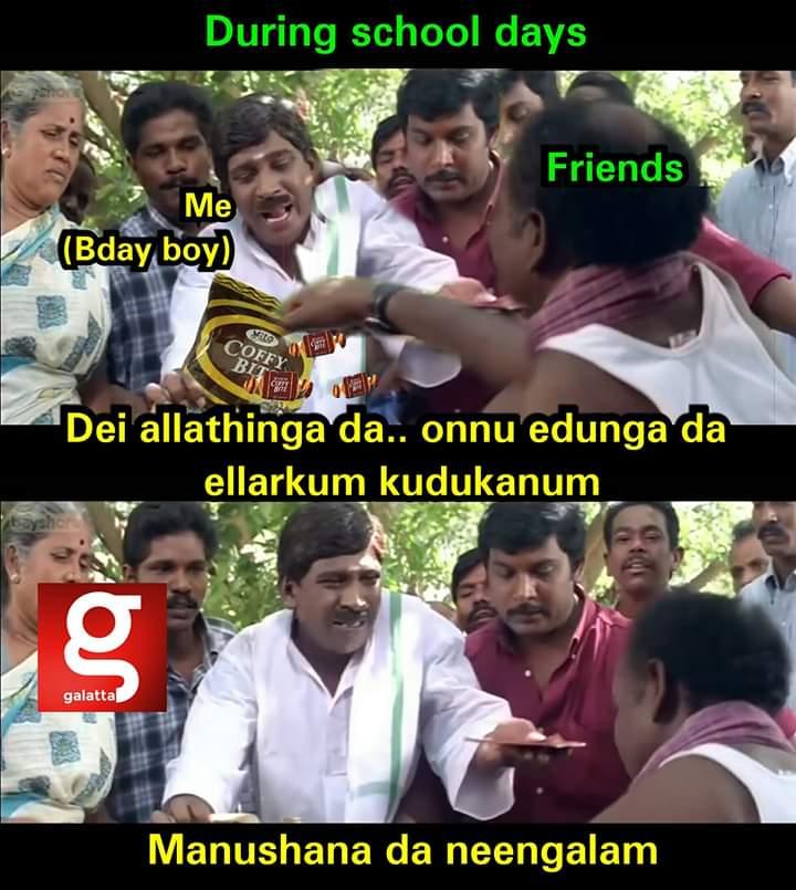 Birthday boy scenario during school days meme - Tamil Memes