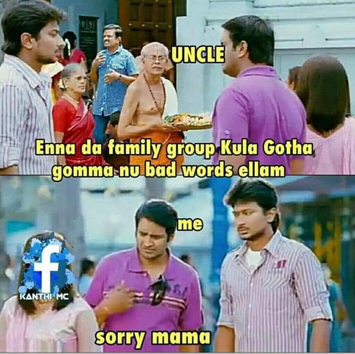Facebook family group meme - Tamil Memes