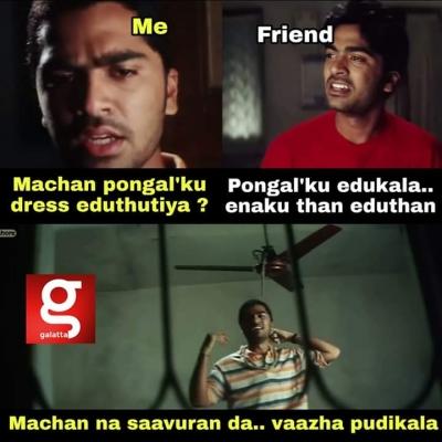 mokka jokes thangadurai