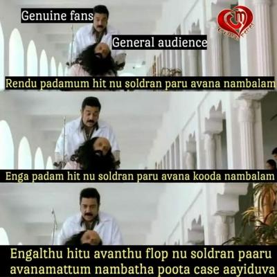 Last 10 minutes of petta and viswasam movie meme - Tamil Memes