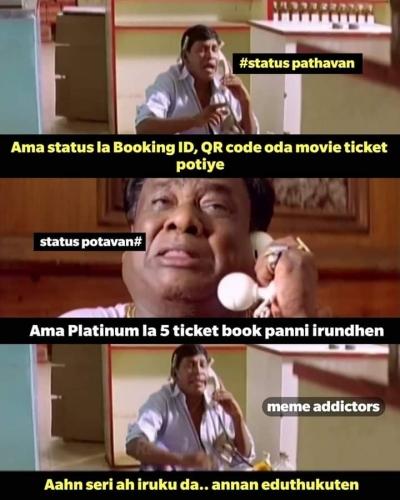 Facebook Madhu Sri Status Funny Meme Tamil Memes