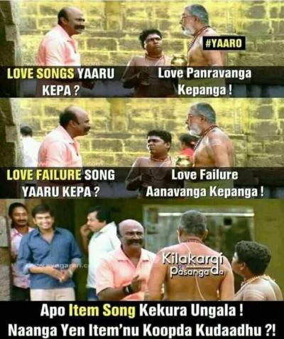 Some Doubts Of Item Song Meme Tamil Memes