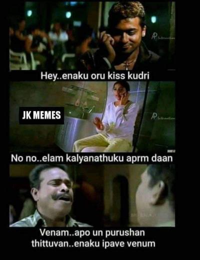 Couple kiss funny meme - Tamil Memes