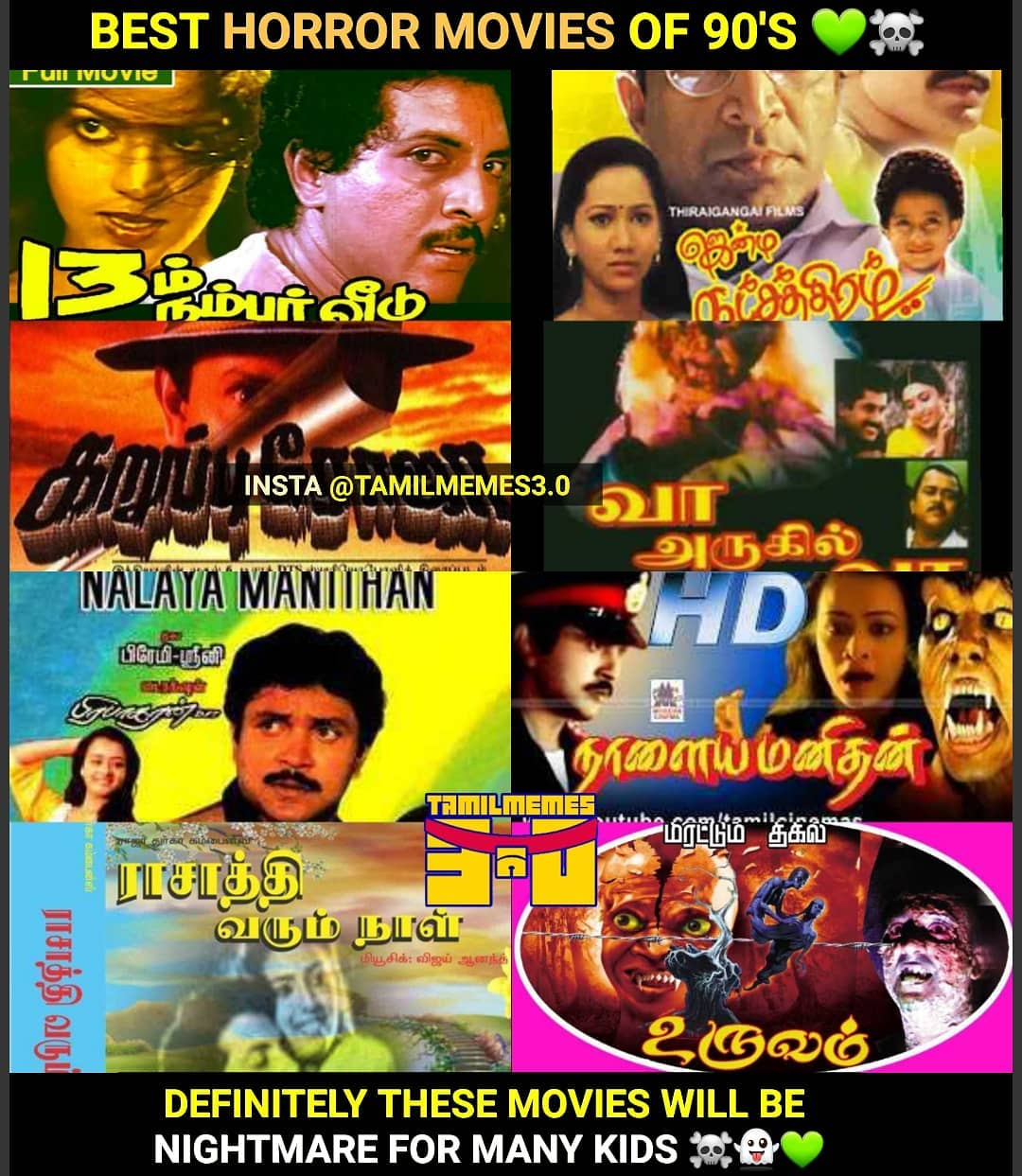 Best horror movies of 90s kids meme - Tamil Memes