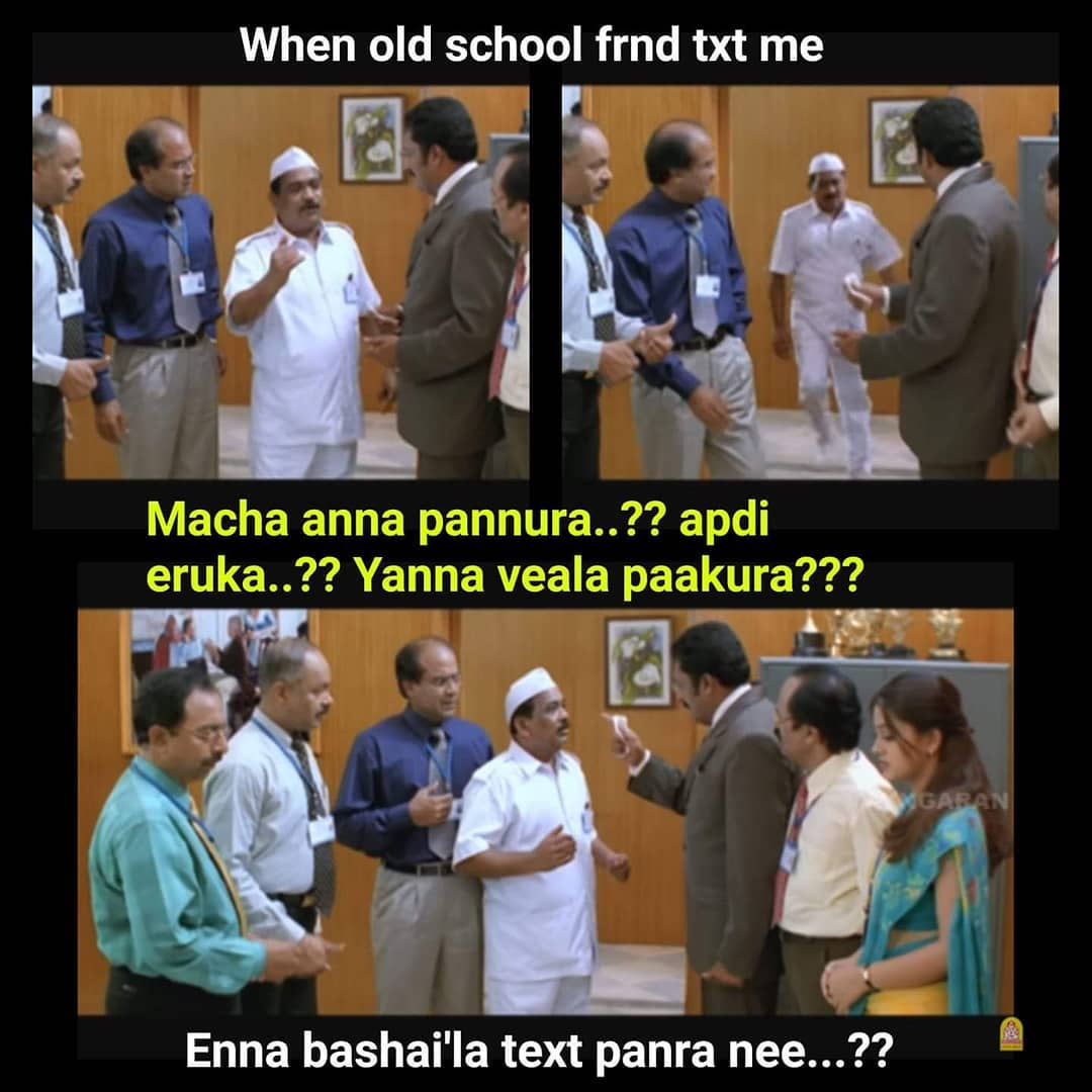 When Old School Friend Text Me After Long Time Meme Tamil Memes