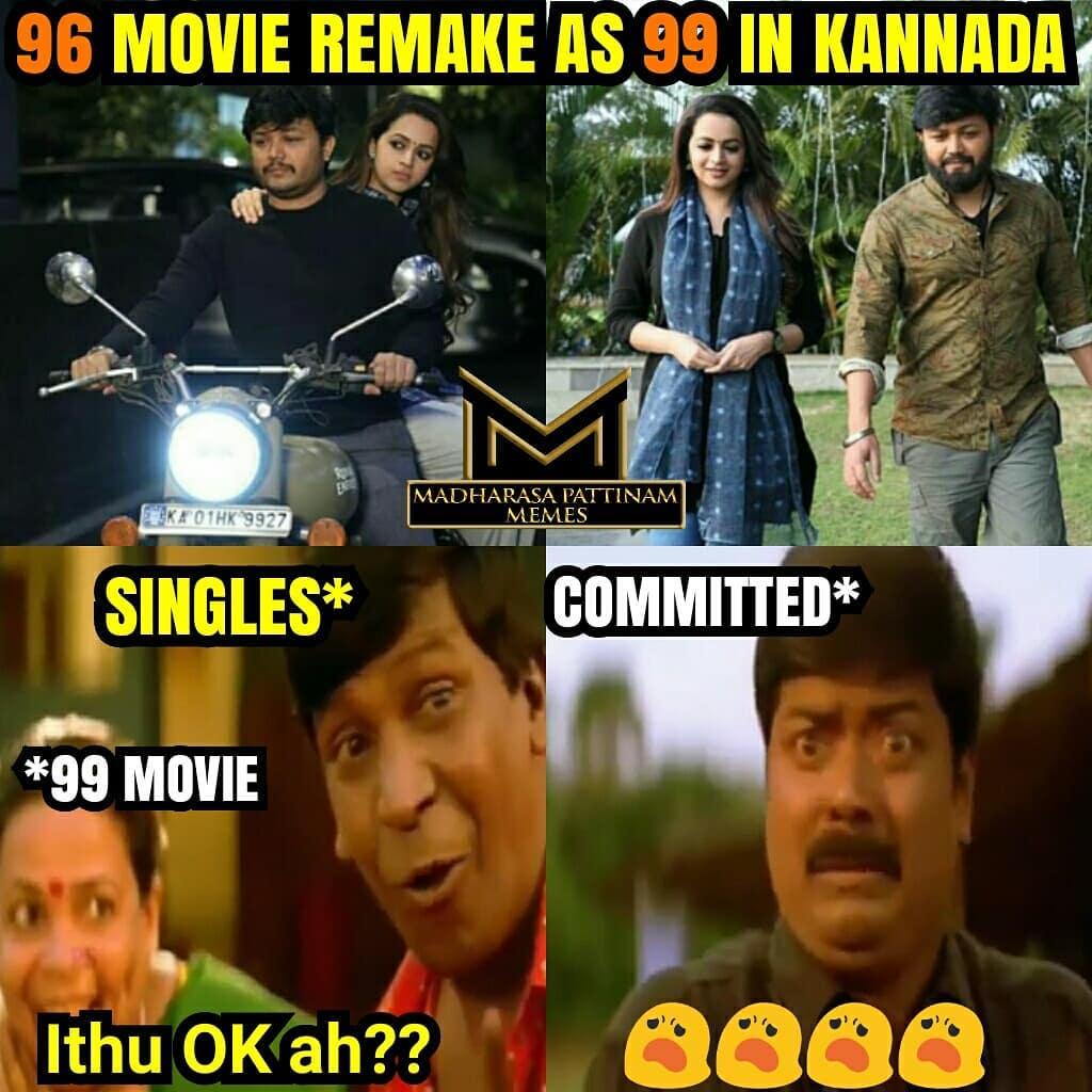 96 Movie Kannada Remake Troll Memes Tamil Memes