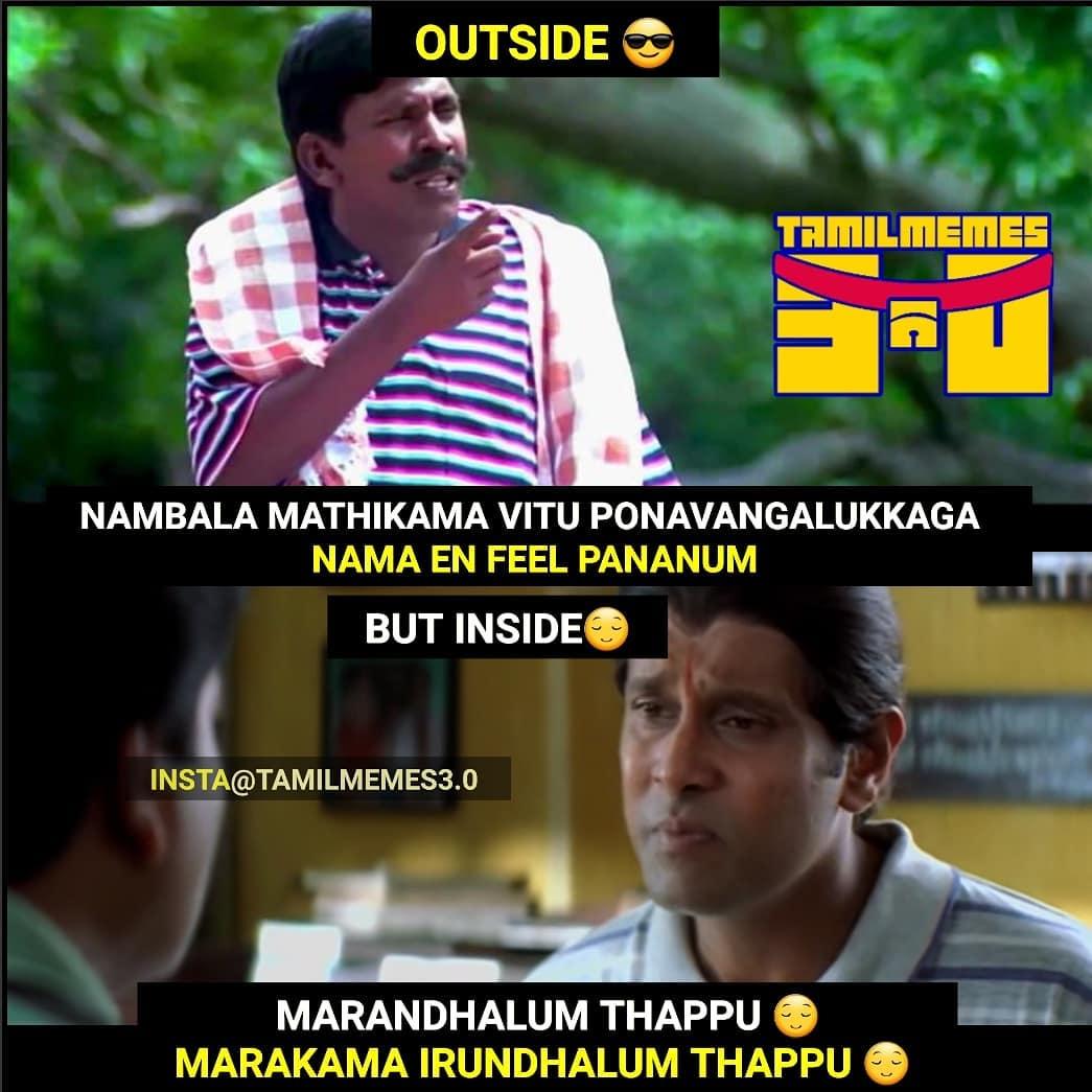 Love Failure Comedy Memes In Tamil | Meme Creation