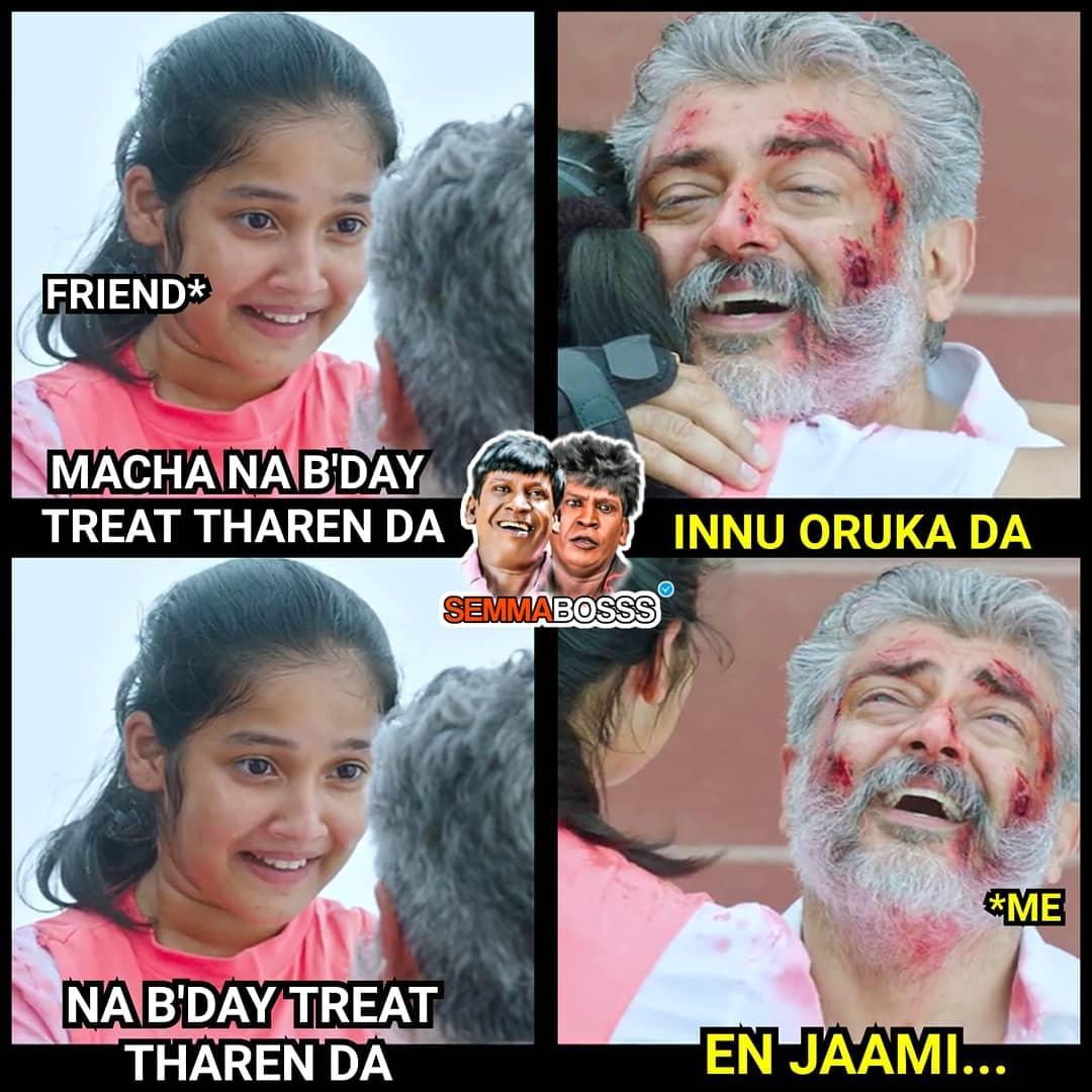 Birthday Troll Memes Tamil | Meme Creation