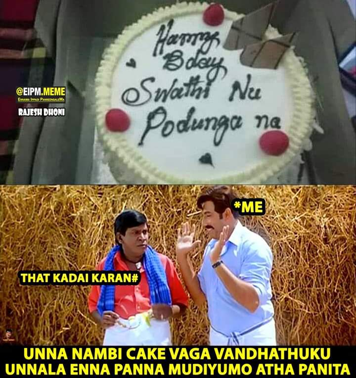 Superb Happy Birthday Swathi Cake Meme Tamil Memes Personalised Birthday Cards Veneteletsinfo
