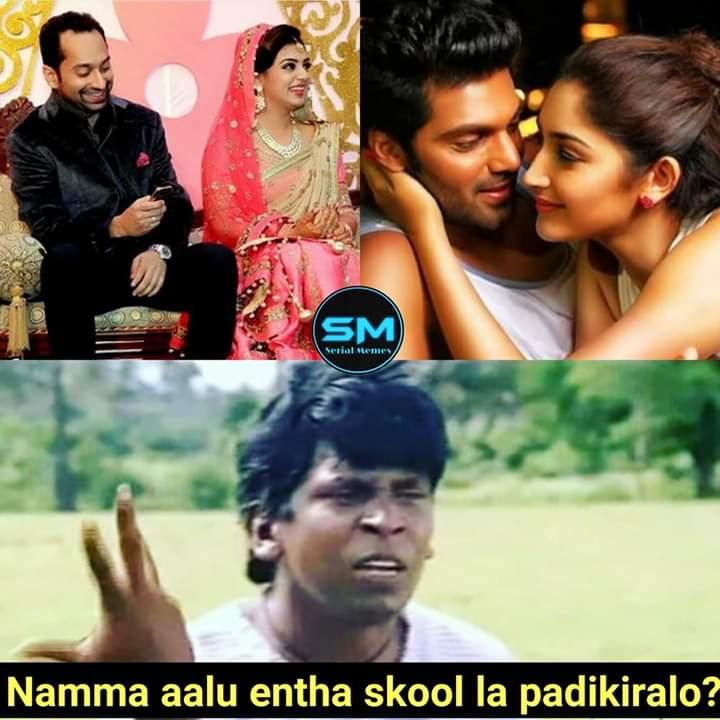 Nazriya And Arya Marriage Seeing After Boys Reaction Meme Tamil