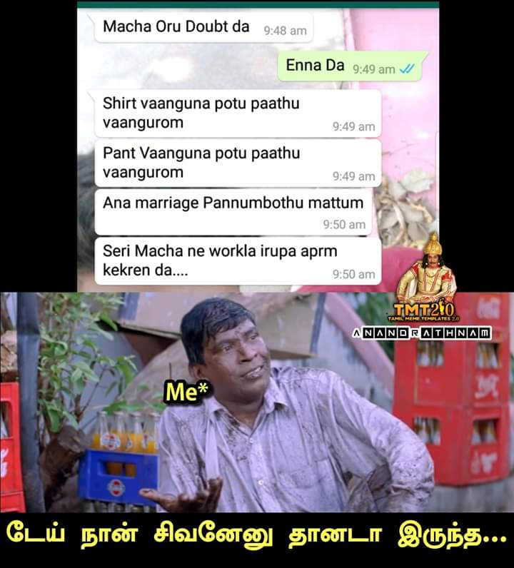 Marriage doubts meme - Friends funny whatsapp chat - Tamil Memes