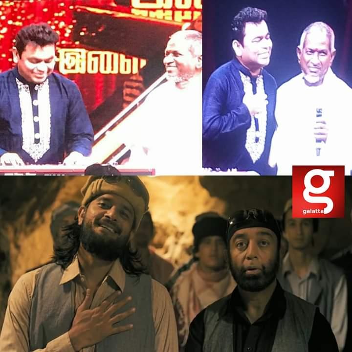 Ilayaraja 75 Event AR Rahman Plays Piano meme - Tamil Memes