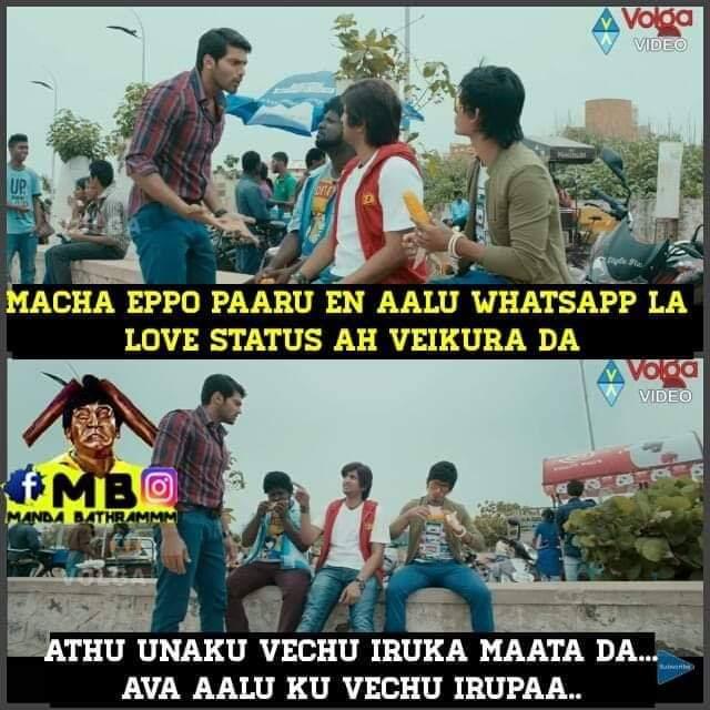 Friends Teasing One Side Love Boys Meme Tamil Memes