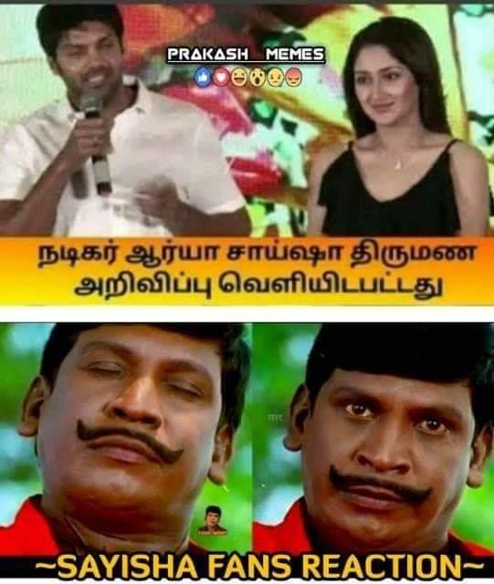 Arya And Sayyeshaa Marriage Fans Reaction Meme Tamil Memes