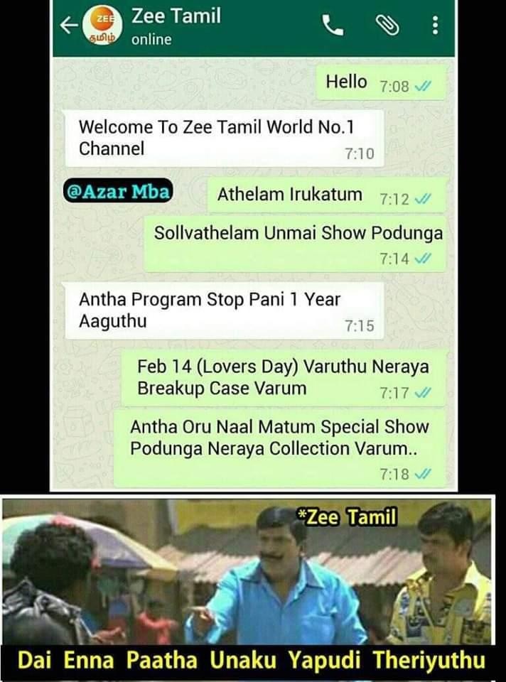 Zee Tamil Channel Whatsapp Chat Meme Funny Tamil Memes