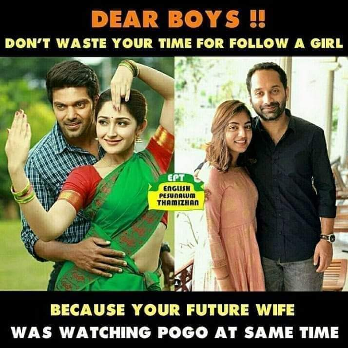 Actor Fahadh Faasil And Arya Marriage Troll Meme Tamil Memes