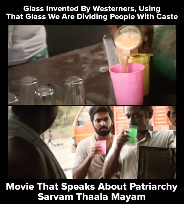 Glass We Are Dividing People With Caste Meme Tamil Memes