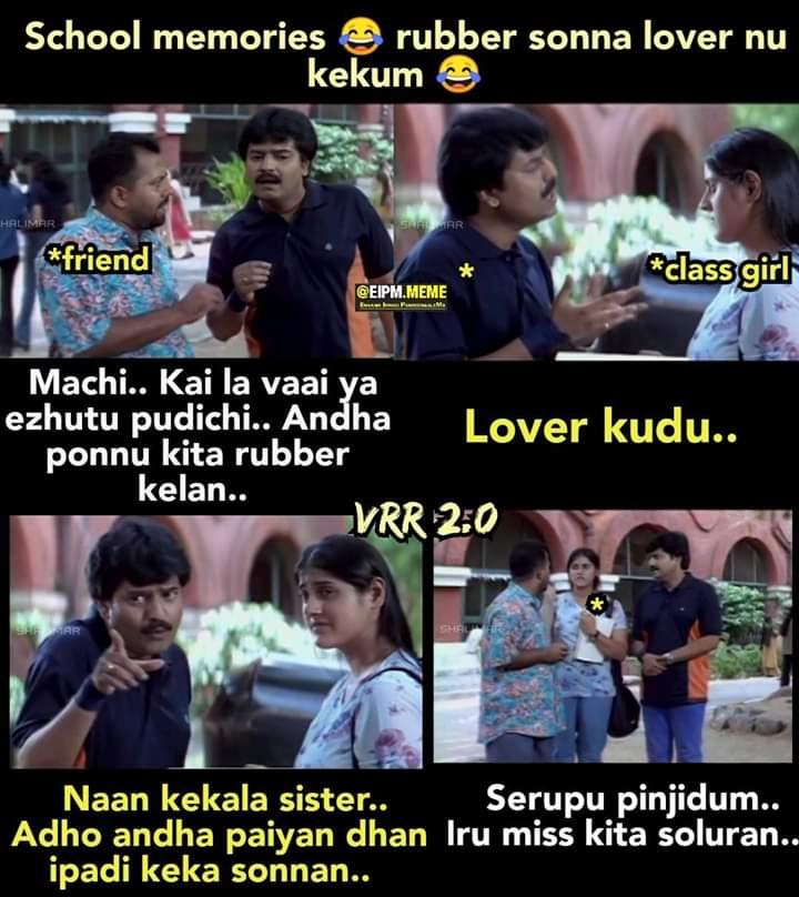 90s Kids Funny School Memories Story Meme Tamil Memes