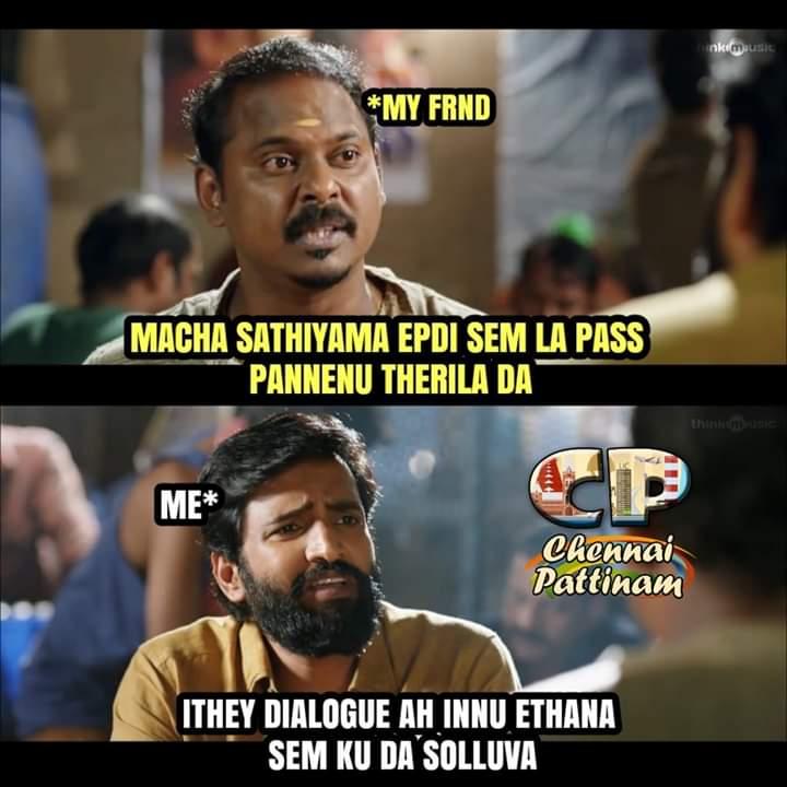 Semester Passed Guy Troll Meme Tamil Memes