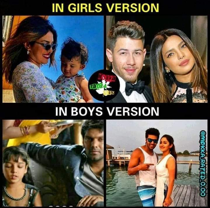 After Marriage Arya And Sayyeshaa Be Like Meme Tamil Memes