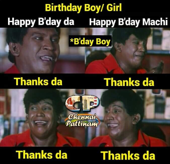 Birthday Boy And Girls Sothanaigal Meme