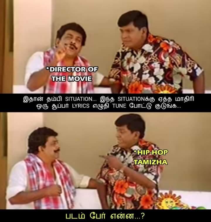 Hip Hop Tamizha Vs Mr Local Movie Director Be Like Meme Tamil Memes