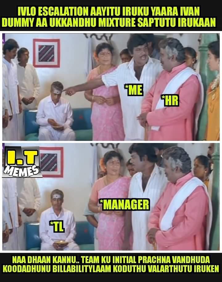 It Company Team Leader Funny Troll Meme Tamil Memes
