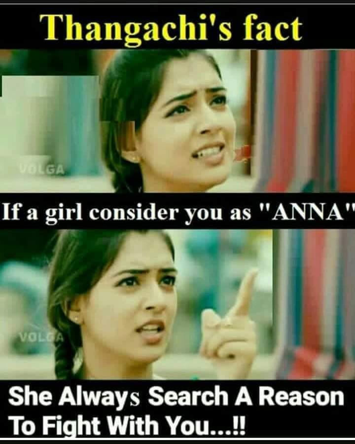 Sisters Fact Meme Tamil Memes