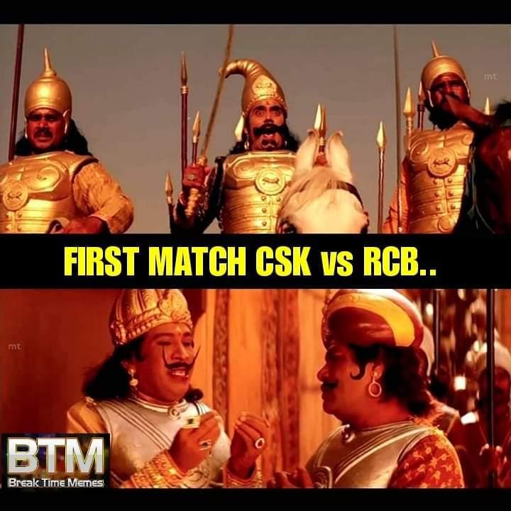 First Ipl Cricket Match Csk Vs Rcb Meme Tamil Memes