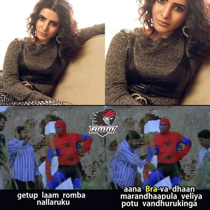 Actress Samantha latest costume troll meme - Tamil Memes