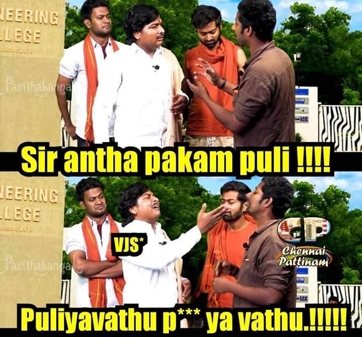 Super deluxe trailer vijay sethupathi dialogue meme - Tamil