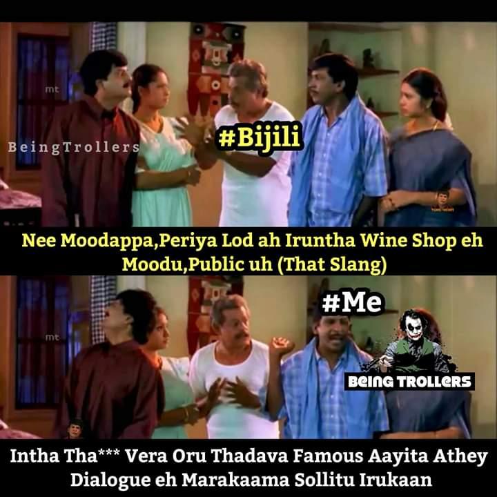 Bijili Ramesh dialogue troll meme - Tamil Memes