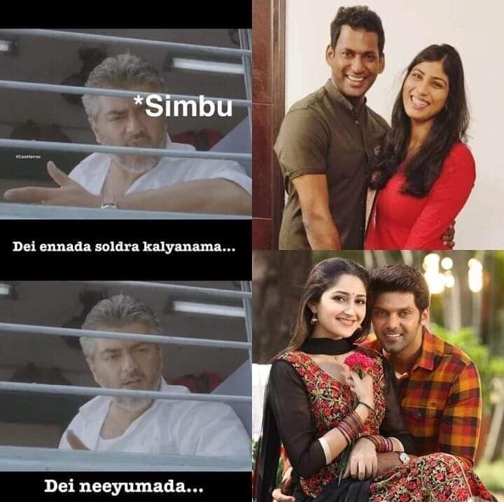 Actor Simbu Feelings About Arya And Vishal Marriage Meme Tamil Memes