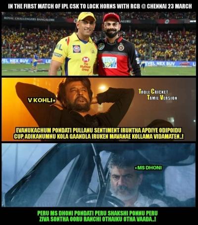 When A Csk Boy Has A Crush On Rcb Fan Be Like Meme Tamil Memes