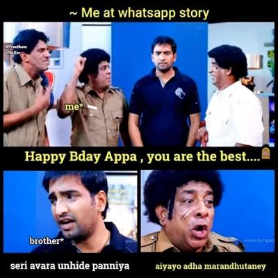 Birthday Wishes Meme Tamil Tamil Memes
