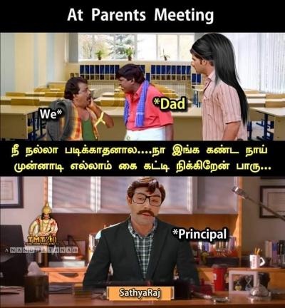 In parents meeting in school meme - Tamil Memes