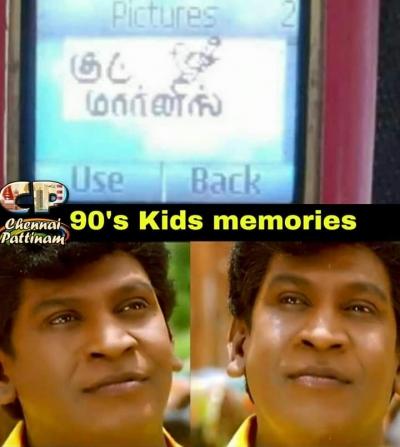 List Of Best Good Morning Tamil Memes