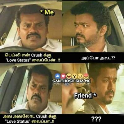 One Side Lovers Whatsapp Status Troll Meme Tamil Memes