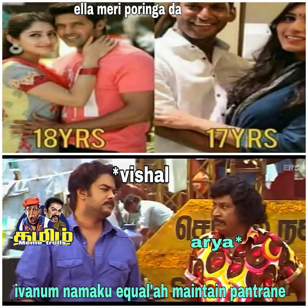 Actor Arya And Vishal Marriage Meme Tamil Memes