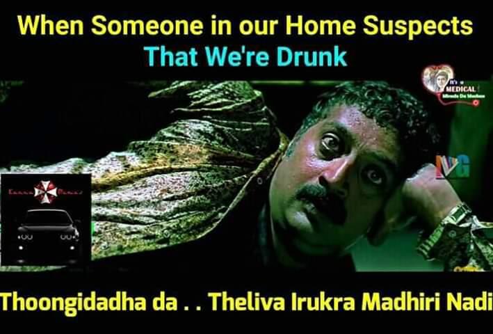 Funny Exam Quotes In Telugu