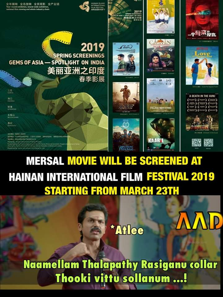 Mersal Movie will be screened at hainan international film