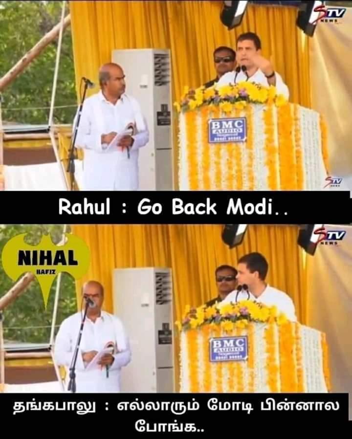 20+ Best Rahul Gandhi Speech Translation Memes - Tamil Memes