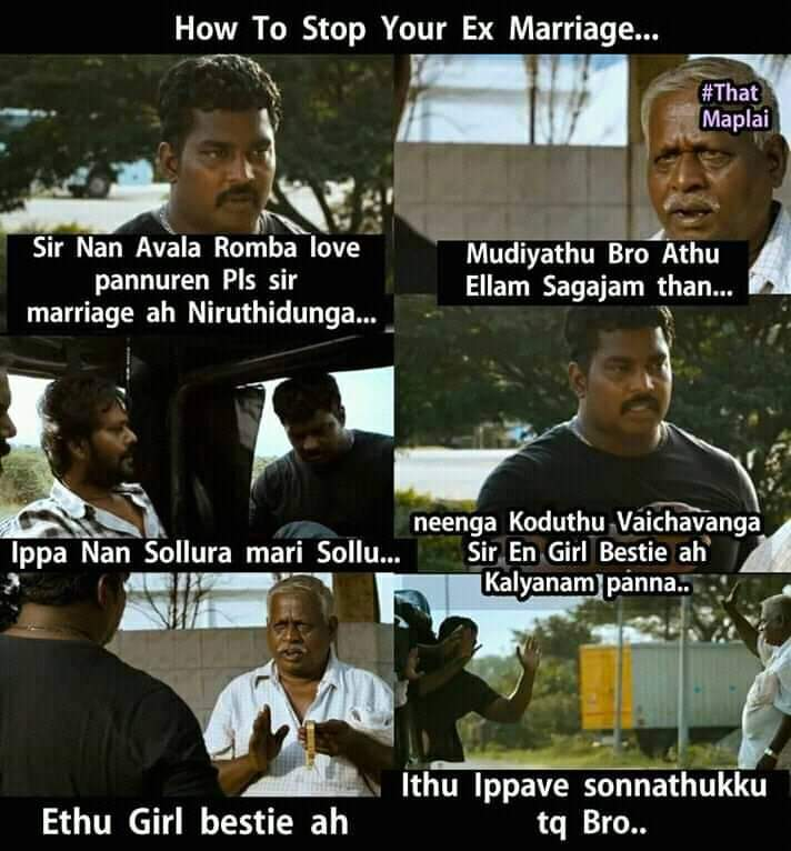 How To Stop Ex Lover Marriage Meme Tamil Memes