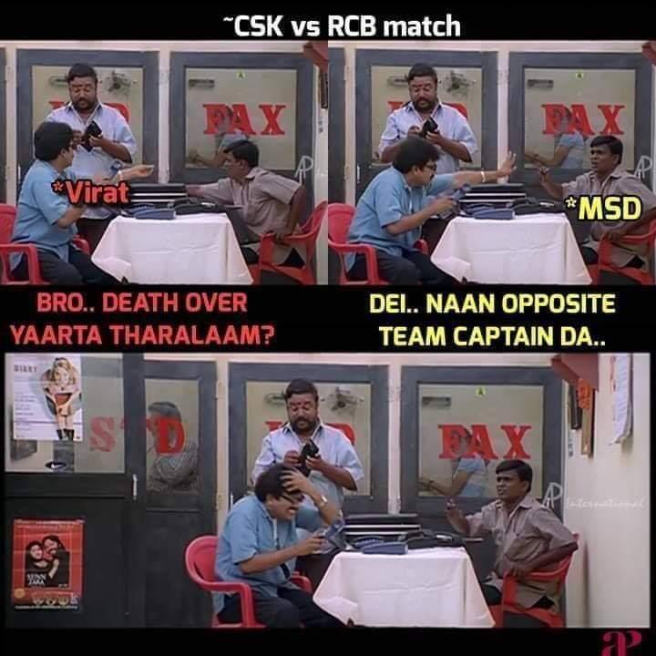 Csk Vs Rcb Match Funny Meme Tamil Memes
