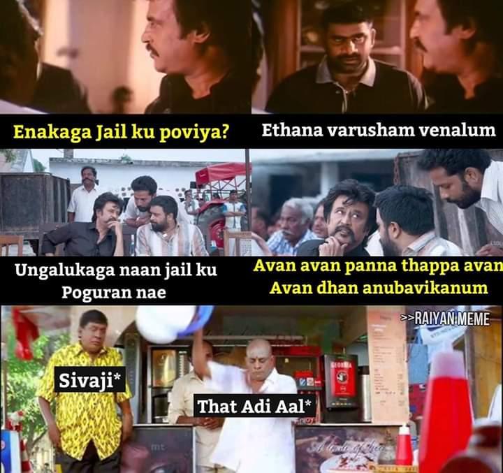 Rajinikanth Dialogue Sivaji Vs Petta Movie Meme Tamil Memes